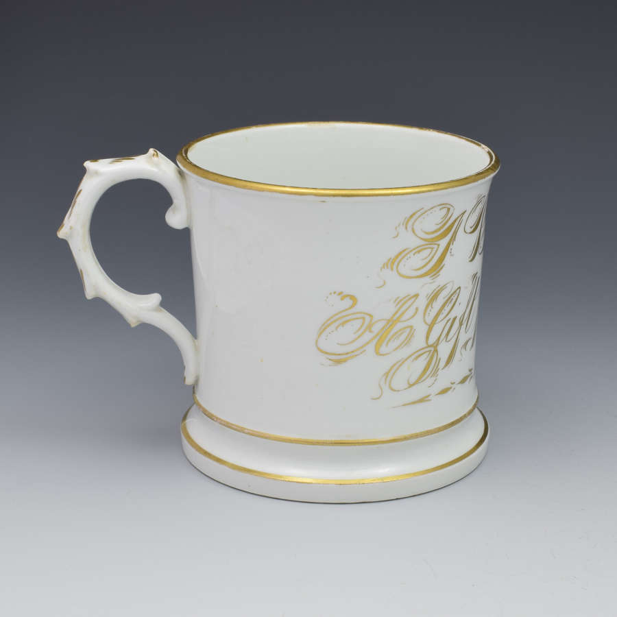 Large 19th Century Coalport Commemorative Cider Mug