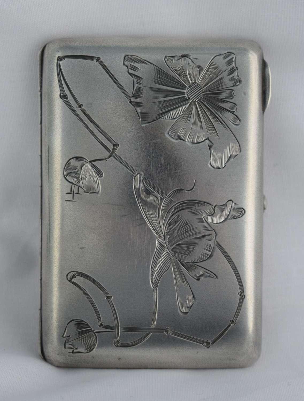Art Nouveau Russian Silver Cigarette Case Moscow 1899-1908